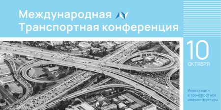 Transport Conference Announcement City Traffic View Image – шаблон для дизайна