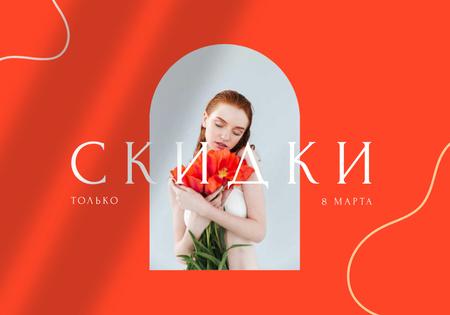 Modèle de visuel Girl with Flowers for Women's Day sale - VK Universal Post