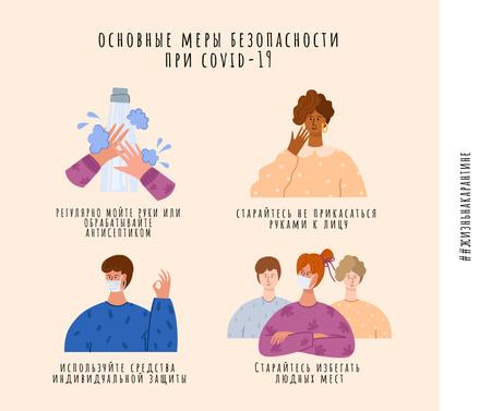 #FlattenTheCurve of Coronavirus with Protective measures instruction Facebook – шаблон для дизайна