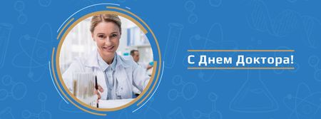 Doctor's day Announcement with Female Doctor Facebook cover – шаблон для дизайна