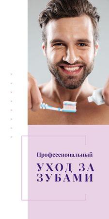 Man brushing his teeth Graphic – шаблон для дизайна