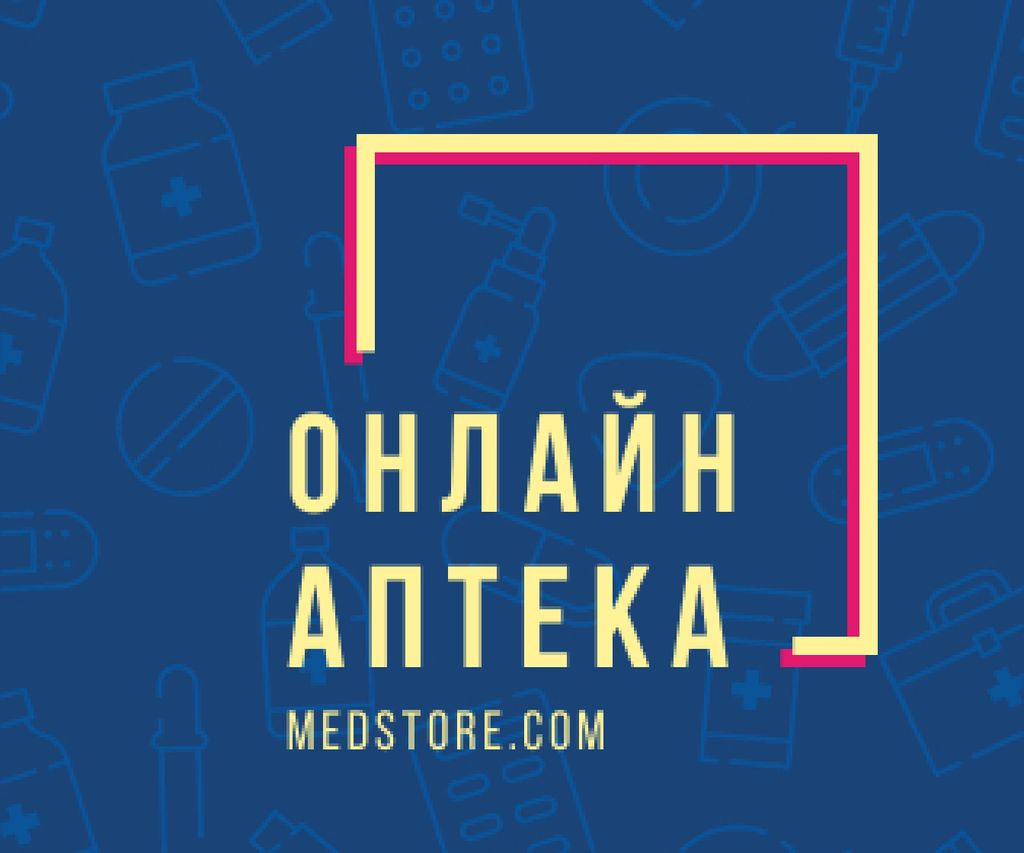 Drugstore Ad Assorted Pills and Medications Large Rectangle – шаблон для дизайна