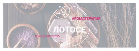Aromatherapy in beauty center Offer Facebook cover – шаблон для дизайна