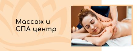 Spa Center Ad with Woman relaxing on Massage Facebook cover – шаблон для дизайна