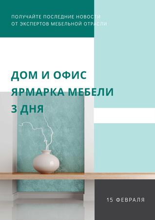 International furniture show Annoucement Poster – шаблон для дизайна