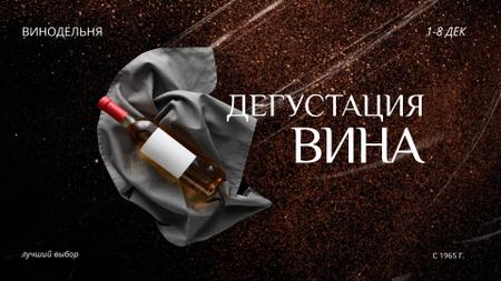 Wine Shop Ad with Bottle on Ribbon Full HD video – шаблон для дизайна