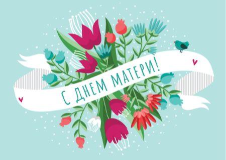 Mother's day greeting Card – шаблон для дизайна