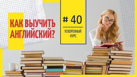Education Tips Girl Reading Books Youtube Thumbnail – шаблон для дизайна