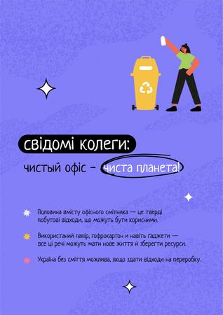 Waste Recycling Motivation with Woman recycle Garbage Poster – шаблон для дизайна
