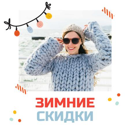 Winter Sale with Girl in Chunky Sweater Animated Post – шаблон для дизайна