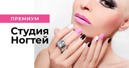 Female Hands with Pastel Nails for Manicure trends Facebook AD – шаблон для дизайна