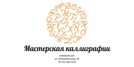 Calligraphy workshop Announcement Twitter – шаблон для дизайна
