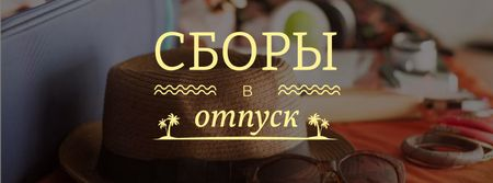 Packing Suitcase for Summer Vacation Facebook cover – шаблон для дизайна