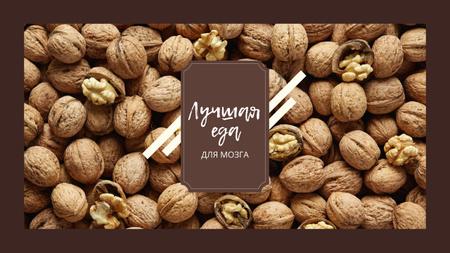 Whole walnuts in shell Youtube – шаблон для дизайна