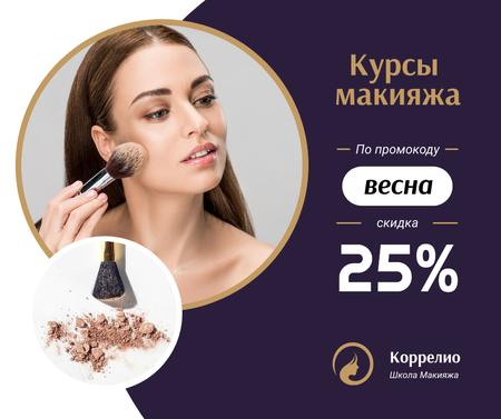 Makeup Courses offer Woman applying Foundation Facebook – шаблон для дизайна