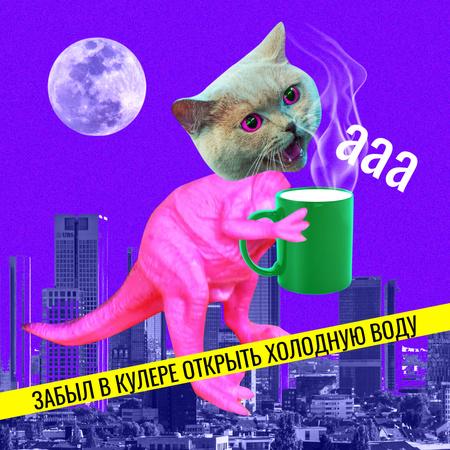 Funny Illustration with Dinosaur with Cat's Head Instagram – шаблон для дизайна