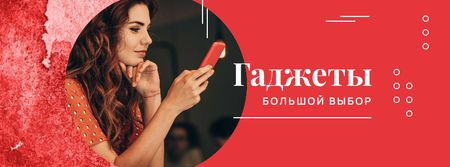 Woman using smartphone in red Facebook cover – шаблон для дизайна