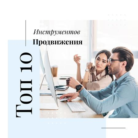 Coworkers discussing on Workplace Instagram – шаблон для дизайна