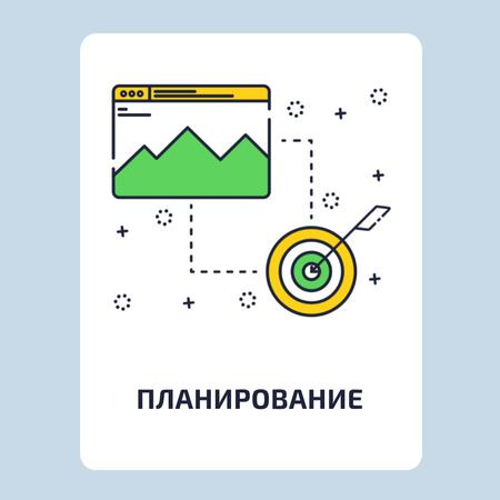 Business target and achievements Animated Post – шаблон для дизайна