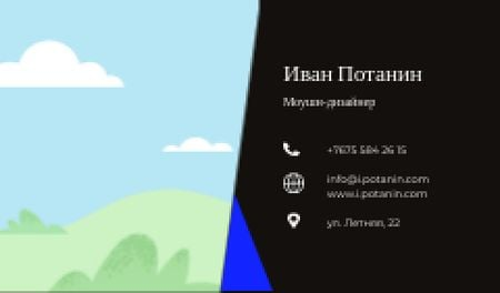 Motion Designer professional contacts Business card – шаблон для дизайна
