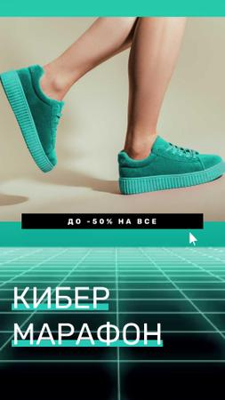 Cyber Monday Sale Sneakers in Turquoise Instagram Video Story – шаблон для дизайна