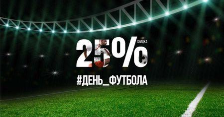 Football Day Discount Offer Facebook AD – шаблон для дизайна