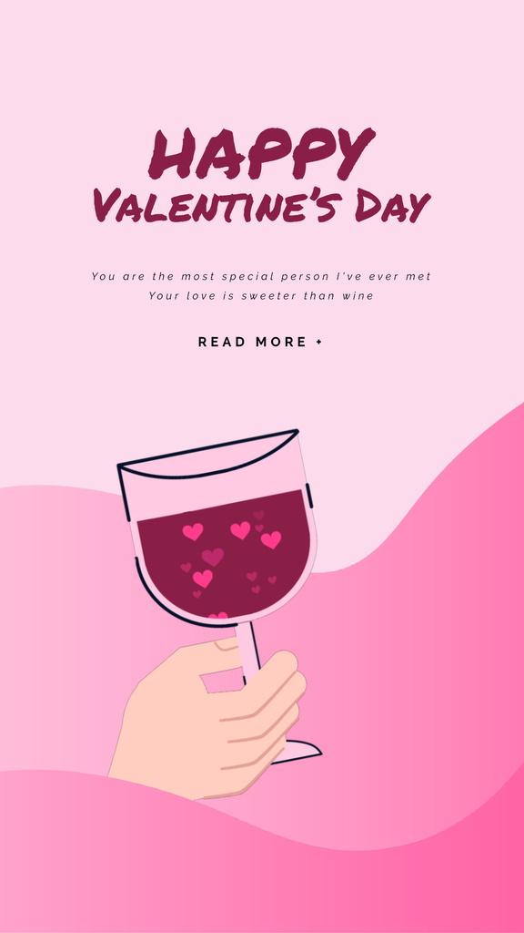 Couple toasting Wine on Valentine's Day  — Maak een ontwerp
