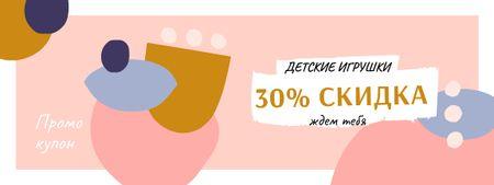 Kids Toys Discount with Funny Blots Coupon – шаблон для дизайна