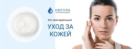 Skincare Offer with Tender Woman Facebook cover – шаблон для дизайна