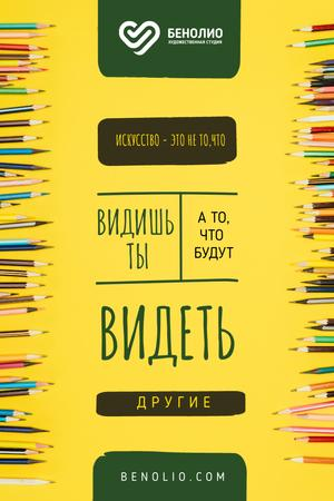 Art Supplies Sale with Colorful Pencils Pinterest – шаблон для дизайна