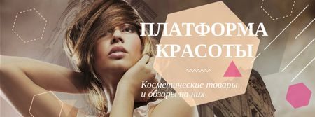 Beauty Platform promotion with Attractive Woman Facebook cover – шаблон для дизайна