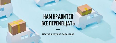 Moving Services ad with Trucks Facebook cover – шаблон для дизайна
