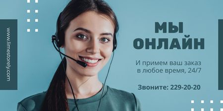 Szablon projektu Online services Ad with Smiling Support Operator Twitter