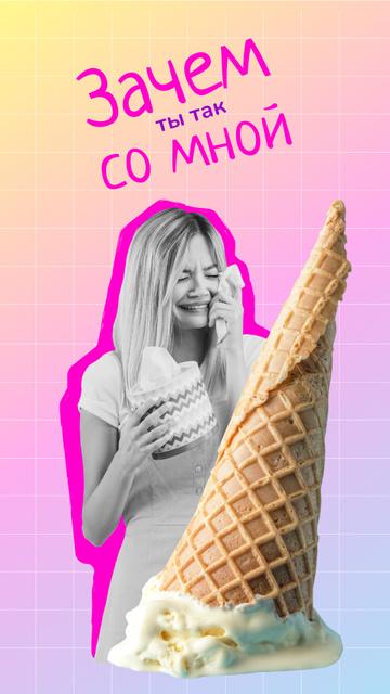 fun_33 Instagram Story – шаблон для дизайна