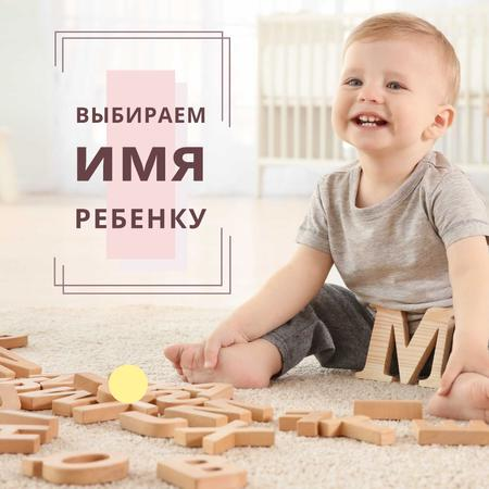Child playing with letters Instagram – шаблон для дизайна