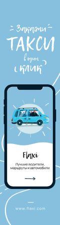 Order Taxi Application Skyscraper – шаблон для дизайна