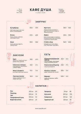 Cafe Food and Beverages Offer Menu – шаблон для дизайна