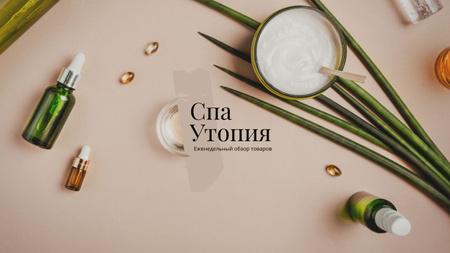 Natural Spa cosmetics Youtube – шаблон для дизайна