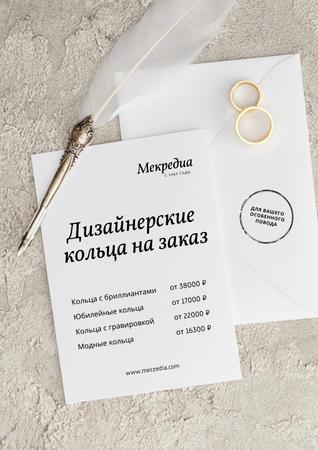 Custom Jewelry Ad with Golden Rings Poster – шаблон для дизайна