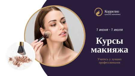 Makeup Courses Annoucement with Woman applying makeup FB event cover – шаблон для дизайна