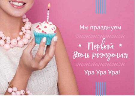 First birthday invitation card on pink Card – шаблон для дизайна