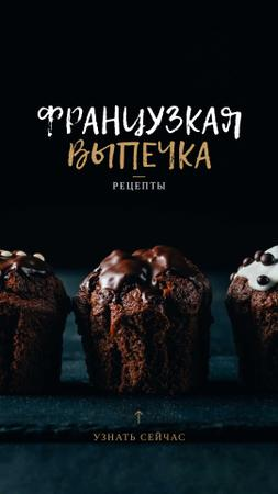 Pastry Offer with Sweet chocolate cakes Instagram Story – шаблон для дизайна