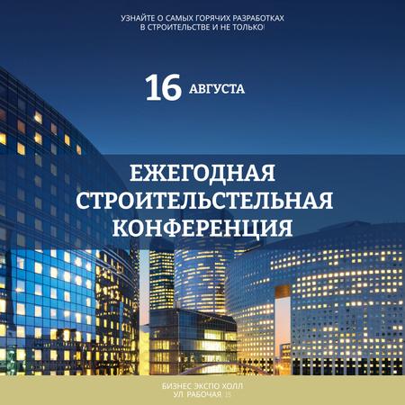 Construction Conference modern Glass Buildings Instagram AD – шаблон для дизайна