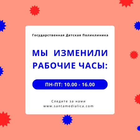 Working Hours Rescheduling during quarantine notice Instagram – шаблон для дизайна