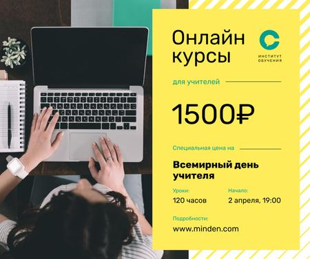 World Teachers' Day Offer Woman Typing on Laptop Facebook – шаблон для дизайна