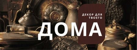 Home Decoration Offer with Vintage Accessories Facebook cover – шаблон для дизайна