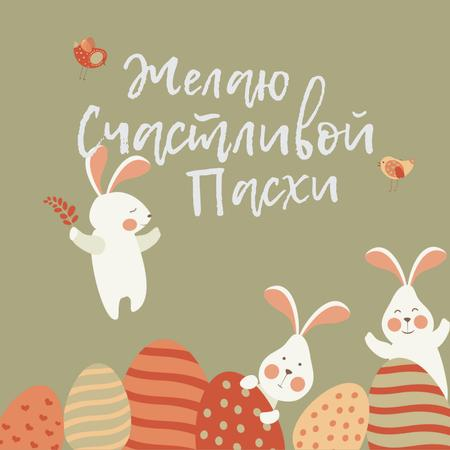 Cartoon Easter bunnies with colored eggs Animated Post – шаблон для дизайна