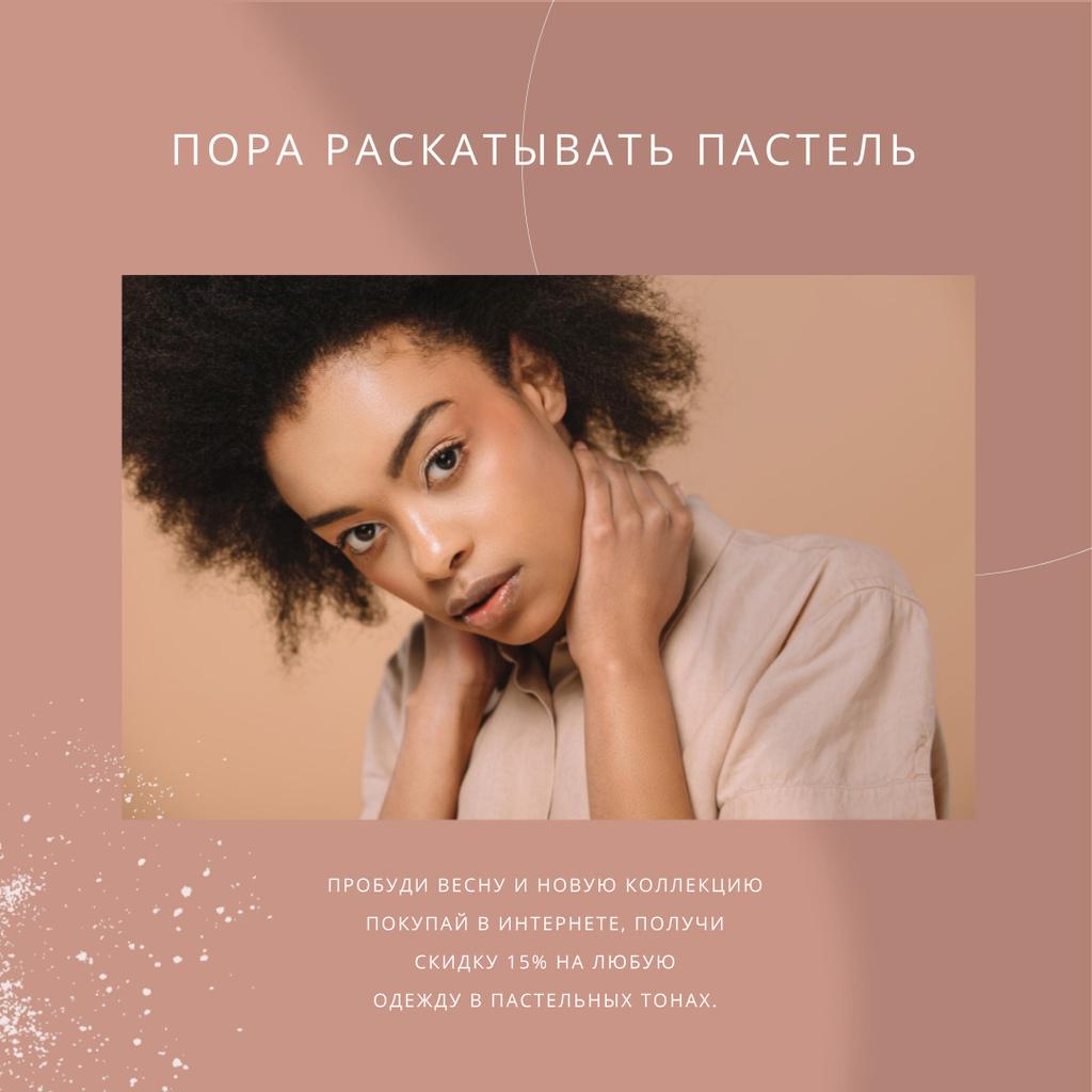 Pastel Clothing Offer with Tender Woman Instagram – шаблон для дизайна