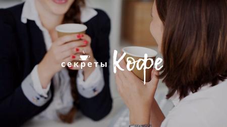 Coffee house Offer Youtube – шаблон для дизайна