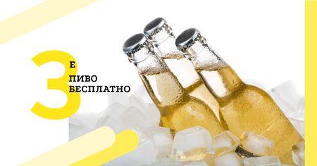 Beer Offer with Bottles in Ice Facebook AD – шаблон для дизайна